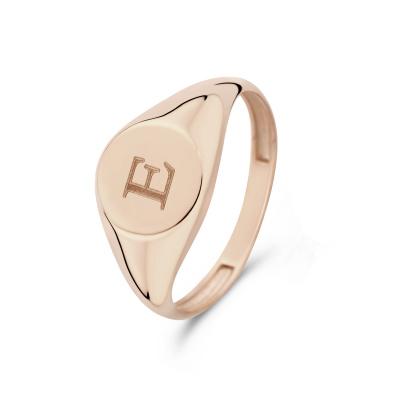 Isabel Bernard La Concorde Lauren 14 Karaat Rosé Gouden Initial Ring IB330036E (Letter: E)